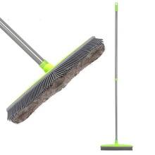 Резиновая метла устройство для удаления волос домашних животных Волшебная телескопическая щетина щетка и совок для уборки Ракель скребка длинные волосы метла