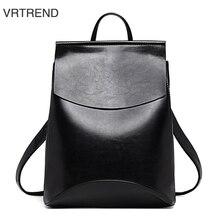 Vrtrend для девочек-подростков из искусственной кожи Рюкзак Школьная Сумка Рюкзаки для молодежи женские минималистский повседневные школьные сумки