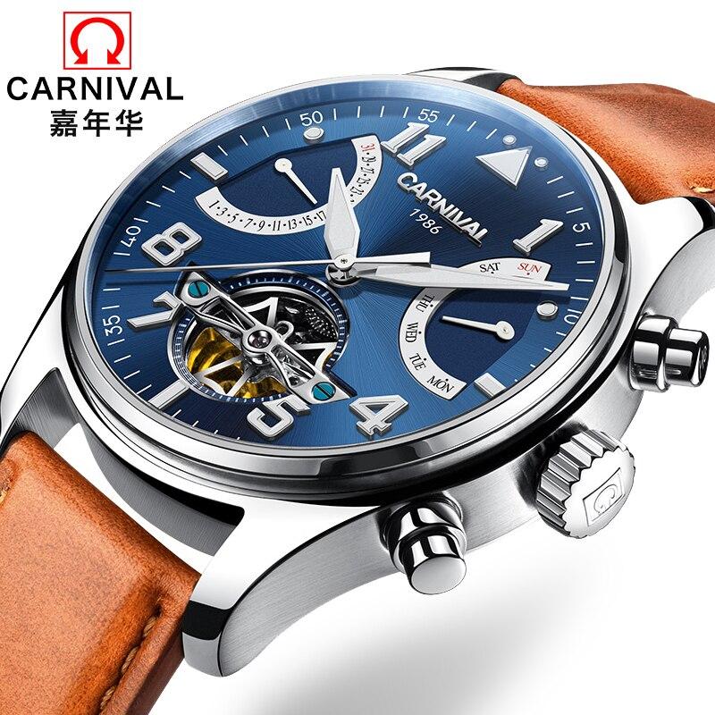 स्विट्ज़रलैंड कार्निवल - पुरुषों की घड़ियों