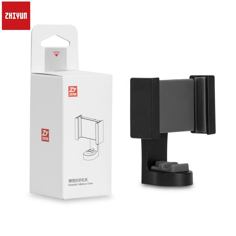Zhiyun SJJ-B01 trípode soporte Vertical teléfono Clip Clipper para el iPhone X 8 7 para Samsung S8 S7 y Zhiyun grúa 2 grúa V2 M