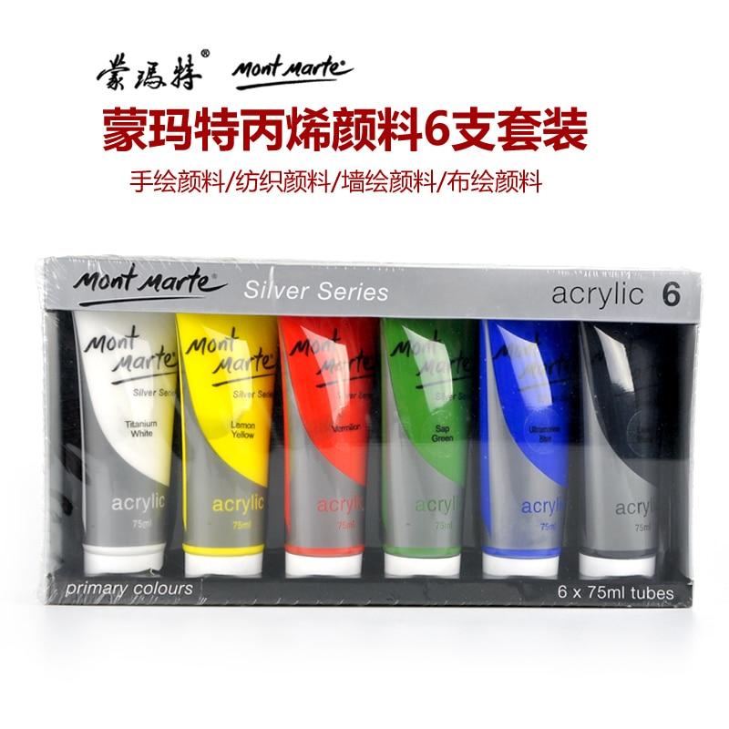 Mont Mart Paint Acrylic Special Pigment / Hand-painted Pigment / Textile Pigment / Wall Paint / Cloth Paint 6 Color