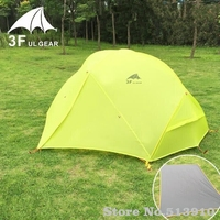 2 Person 4 Season Camping Tent Outdoor Ultralight Hiking Backpacking Hunting Waterproof Tents 3f Ul Gear