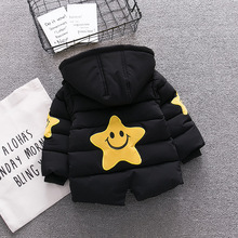 New Baby Boy Coat  Infant Hoodie Thickness Autumn Winter Jacket
