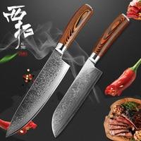 2PCS Set Japan Damascus Steel Knife Chef Boning Paring Cut Meat Sharp Practical Santoku Best Family Restaurant Kitchen Tool