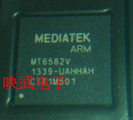 MT6582V-U MT6582V/U CPU