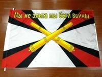 Xiangying 90*135 см русской армии Военная Униформа ракета военнослужащих и артиллерийский флаг