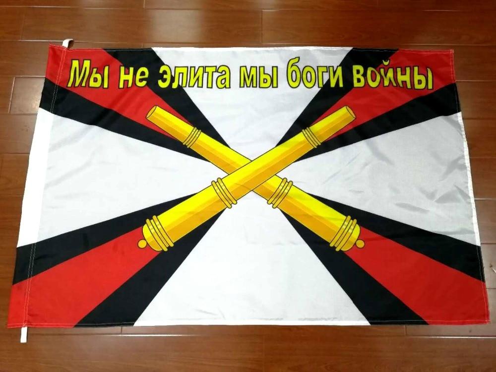 Xiangying 90*135 cm ejército ruso militar cohete tropas y bandera de artillería