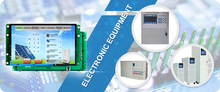 5 inch intelligent display & control terminal with tft lcd module and interesting software
