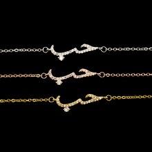 Islamska biżuteria różowe złoto arabski miłość oświadczenie bransoletki dla kobiet mężczyzn Pulseras urok kryształ Bileklik bransoletka Femme Bff prezent