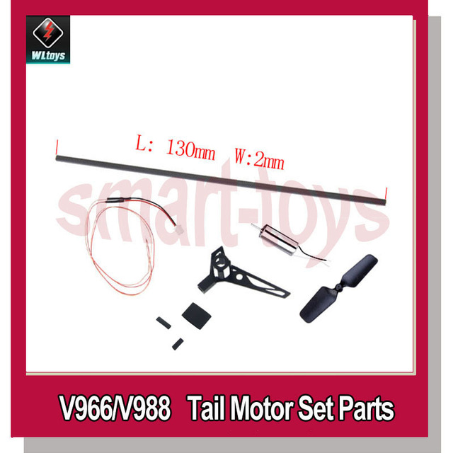 V966-019 Tail Motor with Tail Tube and Wire V977-009 Tail Motor Set for Wltoys V966 V977 V988 V930 RC Helicopter Spare Parts