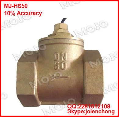 MJ-HS50  2inch female thread Piston-type flow switch johnson f61kb 11c stainless steel target type flow switch flow switch flow controller 1 inch outside the wire