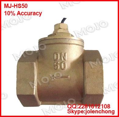 MJ-HS50  2inch female thread Piston-type flow switch bask fast mj z4253