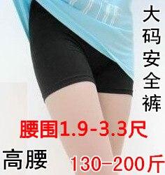 3 plus size safety pants viscose plus size plus size shorts legging