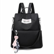 Anti-theft female backpack Oxford cloth fashion large capaci
