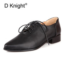 Women Oxfords Vintage Lace Up Flat Brogue Oxford Shoes For Women Black New Ladies Casual Flats Big Size 34-43 Oxford Shoes Woman gpokhds big size 33 45 high quality hot sale 2017 new style women casual black color cut outs lace up oxfords shoes flats shoes