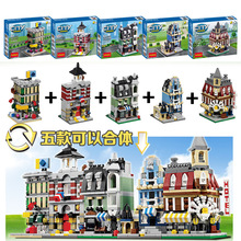 Decool 1105-1109 Mini Scene Villa Opera House/Hotel/Office Minifigures Building Block Kids Toy Compatible with Legoe