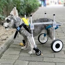 Четыре колеса Регулируемая Собака инвалидная коляска Передняя ножка реабилитационная тележка парализованный питомец ходьба помощник инвалидов собака ходячие приспособления CW068