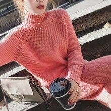 بدلة صوفية أنيقة بلوفر وتنورة مميزة موديل الأزياء الكورية