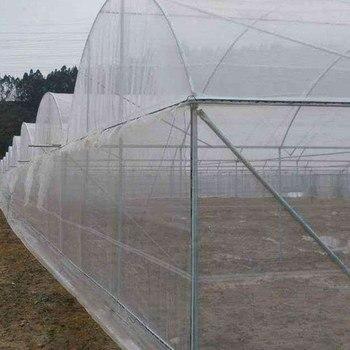 60 شبكة النايلون واقية صافي الفاكهة الخضروات شبكة حشرات مصنع يغطي صافي الدفيئة مكافحة الآفات-الطيور حديقة صافي