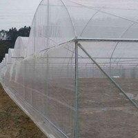 60 メッシュナイロン保護ネットフルーツ野菜昆虫ネット植物カバーネット温室害虫駆除抗鳥ガーデンネット -