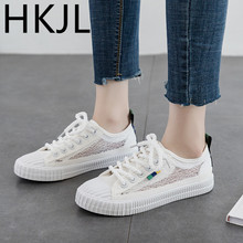 HKJL Breathable white shoes womens summer 2019 spring models wild base flat bottom mesh hollow A940
