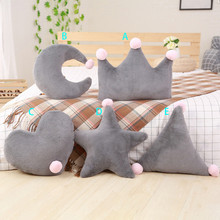 New Plush Star Moon Shape Pillow Bedroom Living Room Decoration Comfortable Christmas Decoration For Home New Year s11