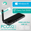 Fanless Intel Mini PC Stick Star Cloud PCG02 Plus Cherry Trail Z8300 Windows 10 Home 2GB