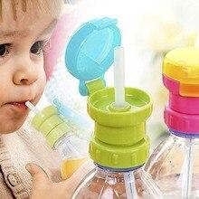 1 шт., портативная непроливающаяся бутылка для напитков для взрослых и детей, чашки с носиком, крышка для питьевой чашки, соломенная крышка, инструмент для защиты