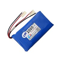 5V Lithium Battery 2000mAh 4.8V Boost Power Supply Small Lighting Lamp Power Supply 80x35x7mm