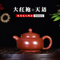 Yu Kettle Yixing Sketch Dark red Enameled Pottery Teapot Manufactor Special Wholesale Direct Selling Company Gift Customized