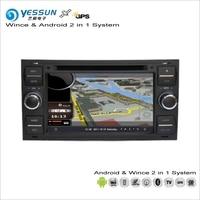 Yessun для ford transit/C Max/Galaxy/Kuga/Побег для фокусировки Android мультимедиа Радио CD dvd плеер GPS Navi навигации