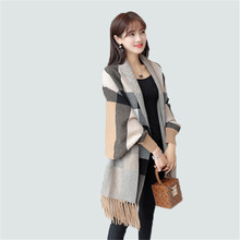 Knitted Cardigan Medium Long Tassel Cloak Coat