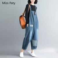 Damen 2019 hohe taille freund plus größe reithose denim breite bein blau harem wide jeans für frau hosen overalls hosen