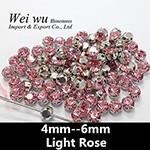 Rhinestones in claw Light Rose 13