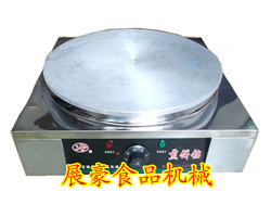 Desktop electric Automatic thermostat Stainless steel pancake machine  grain frying machine frying pan