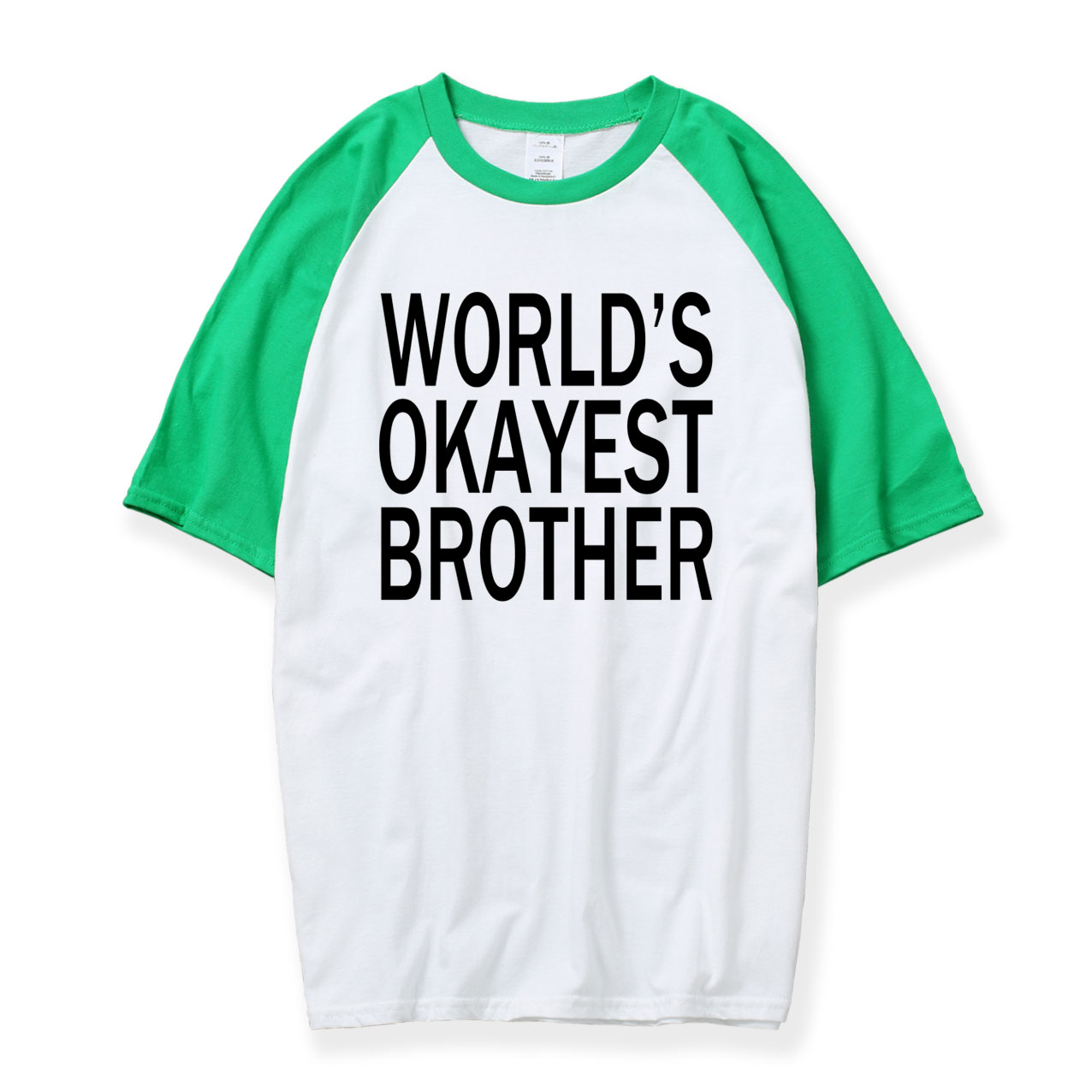 Funny T-Shirt World/'s Okayest Brother