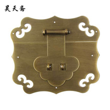 [Haotian vegetarian] copper antique Chinese wooden box padlock brand furniture accessories HTN-068 tri-color clouds