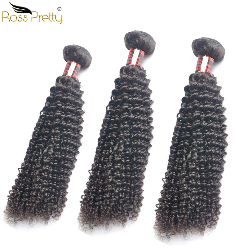 Brazilian Hair Weave Quality Remy Hair Bundles Natural Brazilian Kinky Curly Natural Color Ross Pretty Human Hair Extension