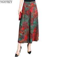 summer runway casual harem flare high waist loose floral Wide leg pants women clothing print Vintage Cropped trousers plus size(China)