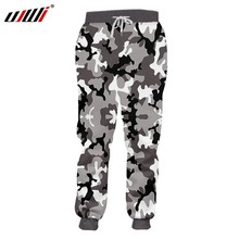UJWI Men Casual Pants New Long Pocket Black and white 3D Printed Jungle camouflage Large Size Autumn Sweatpants Dropshipping(China)