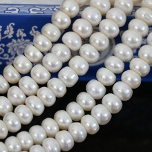High grade white natural freshwater pearl abacus loose beads top quality women gift jewelry making 15inch B1390