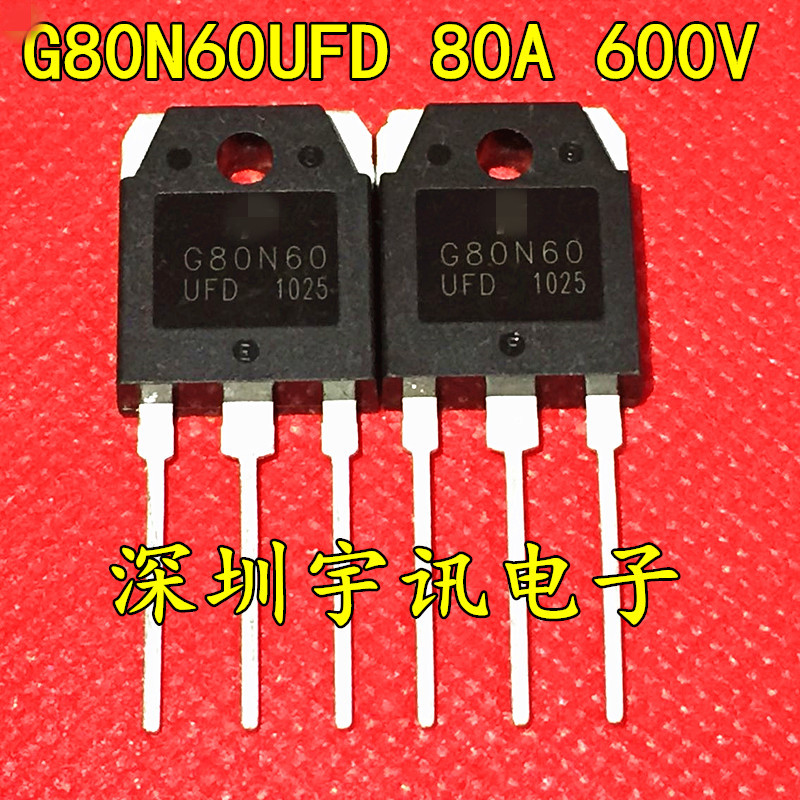 10PCS Free Shipping SGH80N60UFD G80N60 80N60 80A 600V TO-3P Ultrafast IGBT New