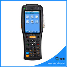 Brand New Smartphone bluetooth gprs data collector 3g android handheld pda3505 1d barcode scanner