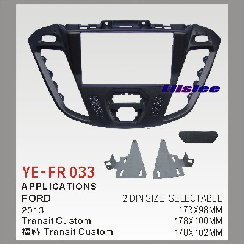 ФОТО Double 2 DIN Dash Mount Kit For Ford Transit Custom 2013 Adapter Bezel Facia / Audio Front Surround Frame ABS Panel Fascia Board