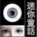 A Glass Eyes 12mm,14mm,16mm Smoke Grey Eyes For BJD Doll 1/3 1/4 1/6 SD MSD YOSD 1 Pair