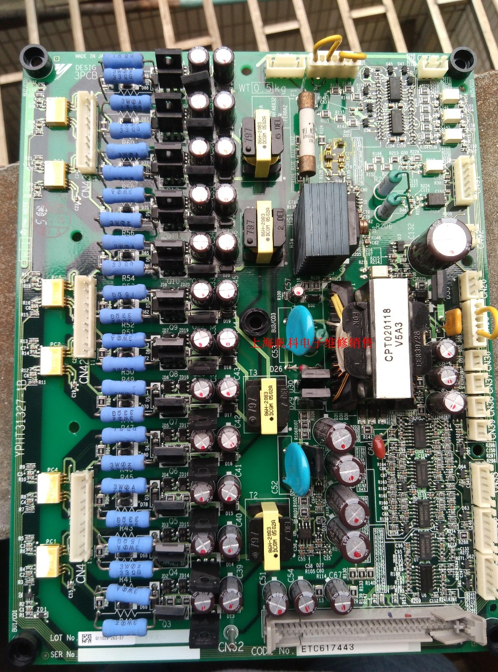 Inverter G7 drive board ETC617443 ETC617423 ETC617453 inverter drive board f34m2gi1 original and new page 7