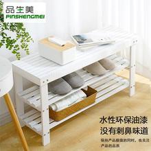 Белая скамейка для обуви для дома, современный минимализм, дверь для крыльца, может сидеть, обувной шкаф, нордическая деревянная скамейка для обуви, Бамбуковая стойка для обуви