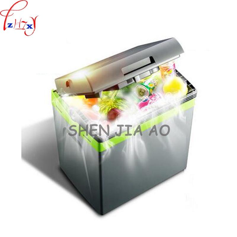 Home portable car refrigerator 25L mini small refrigerator car dual-use large-capacity refrigerator dual-use refrigerator 1pc