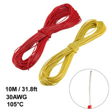 Uxcell Red Yellow/White Blue 2pcs 10M Length Tin Plated Copper Wrapping Wire PCB Solder Cable 30 AWG  for Eletronic Test недорого