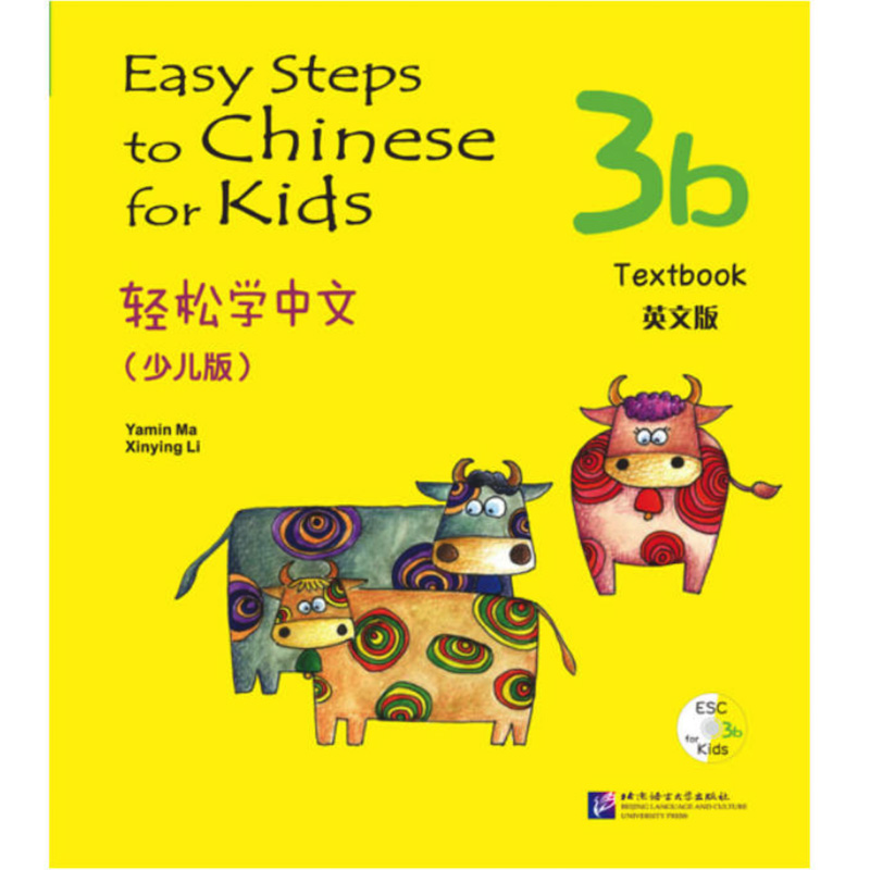 Easy Steps To Chinese for Kids (with CD)3b Textbook&Workbook English Edition /French Edition 7-10 Years Old Chinese Beginner global beginner workbook cd key